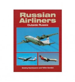 Russian airliners outside...